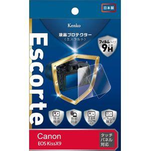 Kenko Escorte CANON EOS X9